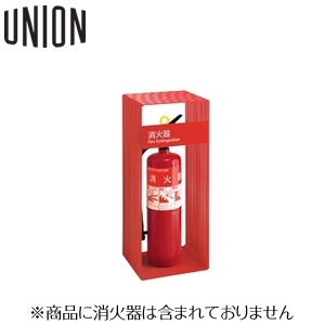 UNION(ユニオン) 床置消火器ボックス[アルジャン] UFB-3F-3020-RED