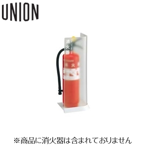 UNION(ユニオン) 床置消火器ボックス[アルジャン] UFB-3P-3000-PWH [代引不可商品]