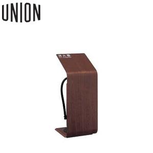 UNION(ユニオン) 床置消火器ボックス[アルジャン] UFB-3W-2752-WLN [代引不可商品]