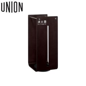 UNION(ユニオン) 床置消火器ボックス[アルジャン] UFB-3W-2753-BRW