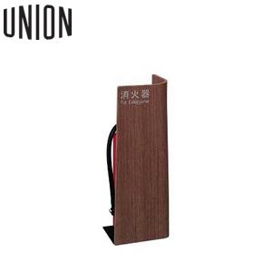 UNION(ユニオン) 床置消火器ボックス[アルジャン] UFB-3W-3005-WLN [代引不可商品]