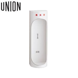 UNION(ユニオン) 壁掛・床置兼用消火器ボックス[アルジャン] UFB-4F-208H-PWH