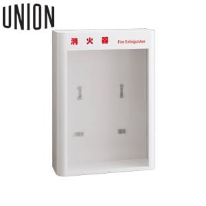 UNION(ユニオン) 壁掛・床置兼用消火器ボックス[アルジャン] UFB-4F-243H-PWH