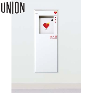 UNION(ユニオン) 全埋込AEDケース[アルジャン] UAB-203ZB-PWH [代引不可商品]