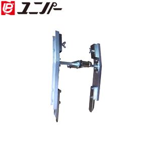 ユニパー 極小曲りレール0.5m 100-02-001 レール幅400mm [個人宅配送不可]
