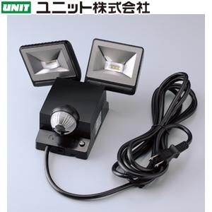 ユニット LA-22LED 人感ライト 人感センサ付照明機器 2灯式(LEDタイプ) W165×D73×H185mm