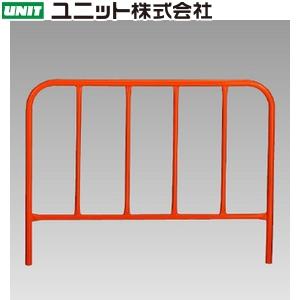 ユニット 870-40A フェンス オレンジ 900×1200mm 鉄 ★3