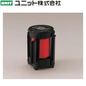 ユニット 870-9501 ベルト交換用カセット(870-70・71専用) 赤 ベルト/ポリエステル