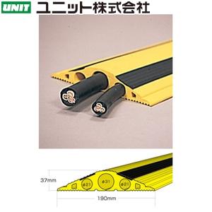 ユニット 866-136 ウルトラプロテクター 黄/黒(トラ) 5m巻 190×5000 軟質プラスチック ★3 [代引不可商品]