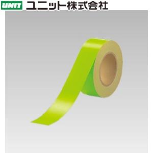 ユニット 863-20 蛍光ユニテープ 緑 50mm幅×20m巻 蛍光フィルム