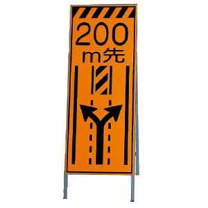 ユニット 高輝度反射標示板 200M先 381-26 [個人宅配送不可]