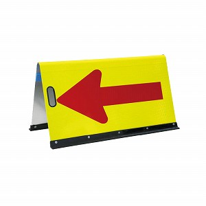 ユニット 高輝度反射矢印板 アルミ蛍光黄プリズム 両面表示 黄地・赤矢印 386-002