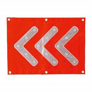 ユニット LEDシェブロン 386-673