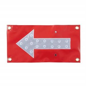 ユニット LEDミニシェブロン(LED赤色) 386-674