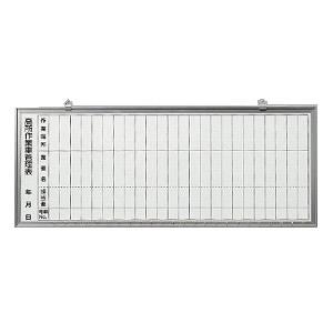 ユニット 高所作業車用管理表 484-41