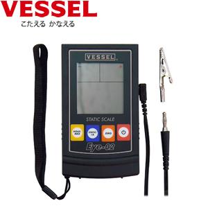 ベッセル 静電気測定器 EYE02