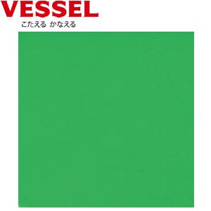 ベッセル 導電性ゴムマット(ライトグリーン) LG-100[個人宅配送不可]