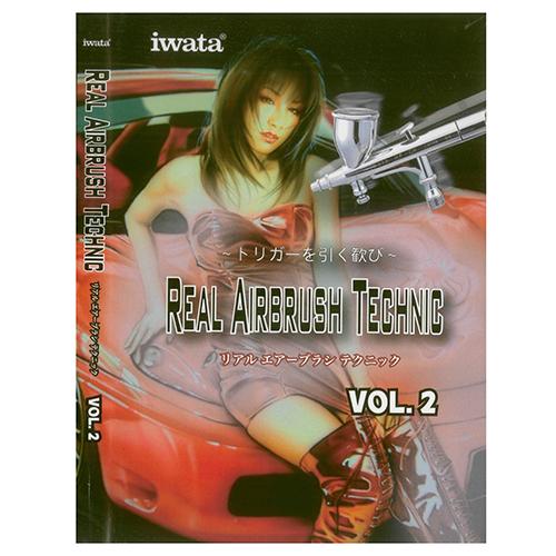 ◆アネスト岩田コーティングソリューションズ アネスト岩田 DVD No.2 HPA-ATD2