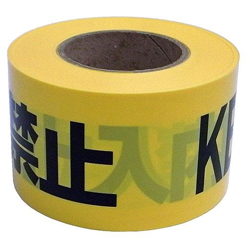 立ち入り禁止の非粘着表示テープです 松浦工業 まつうら工業 予約 4カ国語標示テープ 60X0.1mmX50m 直営限定アウトレット 非粘着