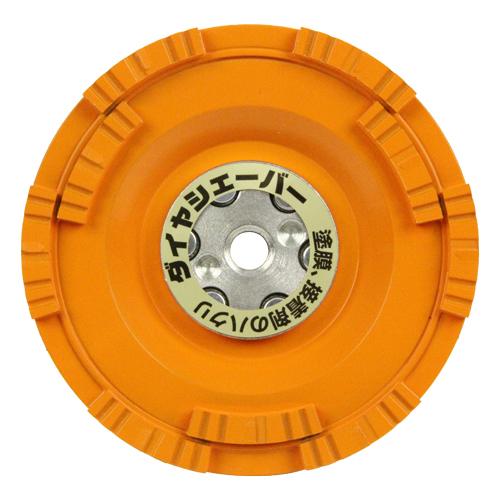 ◆ナニワ研磨工業 ナニワ ダイヤシェーバー鋼板橙9 FN9273