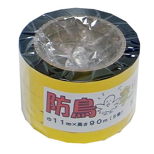 田畑にテープを張るだけで鳥よけ対策ができます 訳あり品送料無料 松浦工業 まつうら工業 防鳥テープ 5マキ 金銀 M 11mmX90m 『4年保証』