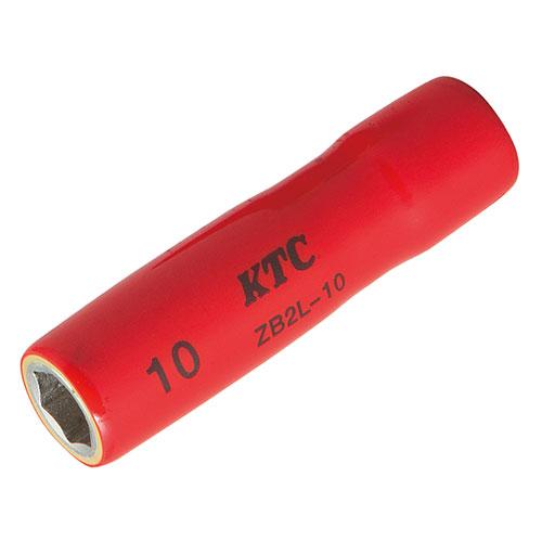 ◆京都機械工具 KTC 絶縁ディープソケット6.3 ZB2L-10 [個人宅配送不可]