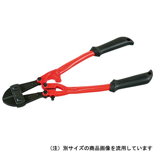◆京都機械工具 KTC ボルトクリッパ BP7-600 [個人宅配送不可]