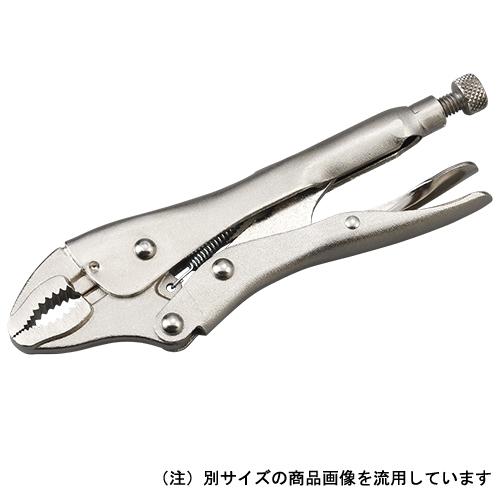 ◆京都機械工具 KTC ロッキングプライヤ曲線あご 130WR [個人宅配送不可]