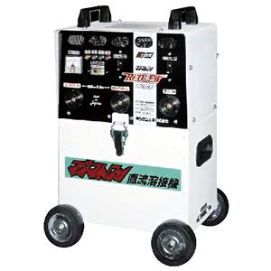 キシデン工業 直流バッテリー溶接機 マグマトロン レドリュウ BW-155BXR [代引不可商品]