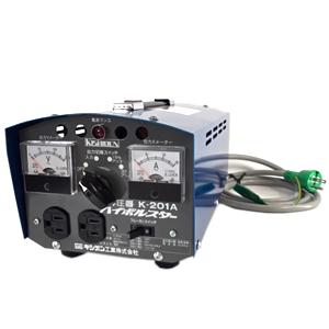 キシデン工業 変圧器 ハイボルスター K-201A [代引不可商品]