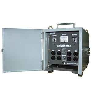 キシデン工業 防雨型絶縁変圧器 KWG-5000D-N [個人宅配送不可]