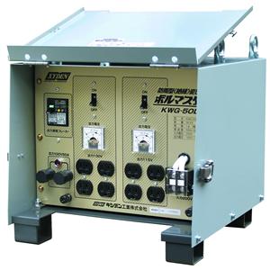 キシデン工業 絶縁変圧器 ボルマスター 野外(防滴)型変圧器 KWG-50D [代引不可商品]