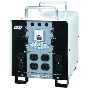 キシデン工業 普及型変圧器 ボルマスター Y-50 [代引不可商品]