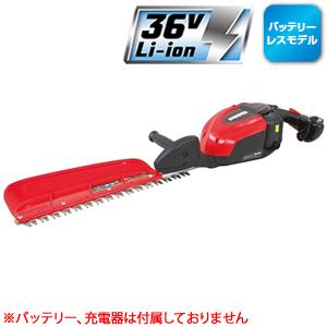 やまびこ(新ダイワ) バッテリーヘッジトリマー BHTB160-550 550mm 36V バッテリーレスモデル