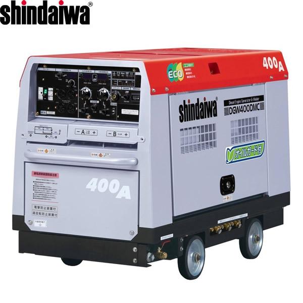 やまびこ(新ダイワ) ディーゼルエンジン発電機兼用溶接機 DGW400DMC-W 2人用 車輪付 [送料別途お見積り]