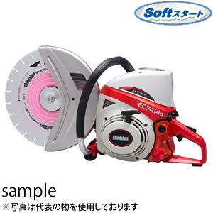 やまびこ(新ダイワ) エンジンカッター EC7414S-CD φ360ダイヤモンドブレード付