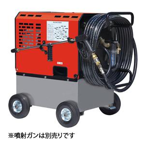 やまびこ(新ダイワ) ガソリンエンジン高圧洗浄機 JE530T 噴射ガン別売り [配送制限商品]