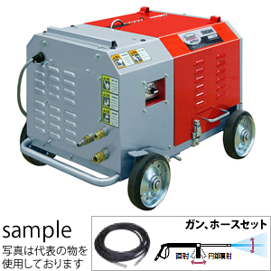 """やまびこ(新ダイワ) 電動高圧洗浄機 JM2015P-320HA 三相200V 吐水ホース3/8""""×20m、噴射ガン付 [配送制限商品]"""