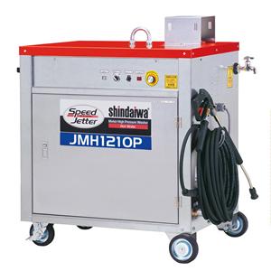 温水洗浄 約4分で使用可能! 高出力の三相200Vタイプ やまびこ(新ダイワ) 高圧温水洗浄機 JMH1210P-B 60HZ 三相200V [配送制限商品]