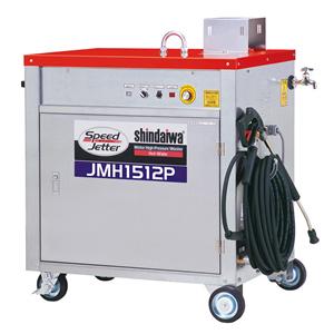 やまびこ(新ダイワ) 高圧温水洗浄機 JMH1512P-B 60HZ 三相200V [配送制限商品]