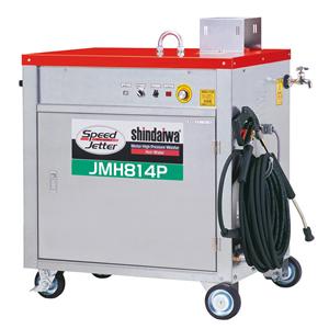 やまびこ(新ダイワ) 高圧温水洗浄機 JMH814P-B 60HZ 三相200V [配送制限商品]