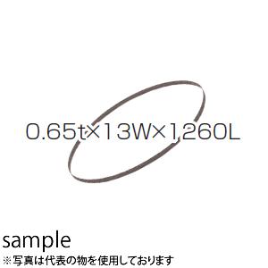 やまびこ(新ダイワ) バンドソー用替刃 SBBM-14(5本入り)【在庫有り】