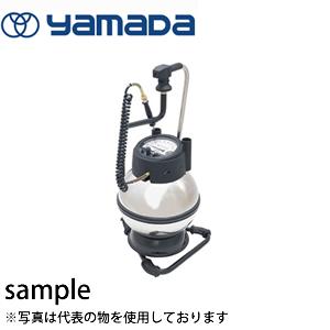 ヤマダコーポレーション エアキャリー ATC-150L