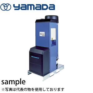 ヤマダコーポレーション ハイバキュームユニット E-PAK500