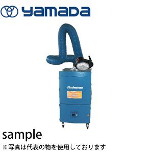 ヤマダコーポレーション 局所集塵装置 FUC-106