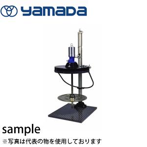 ヤマダコーポレーション レシプロポンプ HPP110A50AL