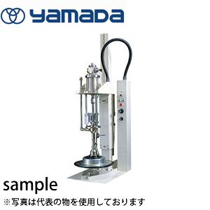 ヤマダコーポレーション レシプロポンプ IP140S25-ED