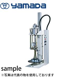 ヤマダコーポレーション レシプロポンプ IP200S25-ED