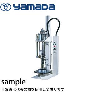 ヤマダコーポレーション レシプロポンプ IP250S20-ED