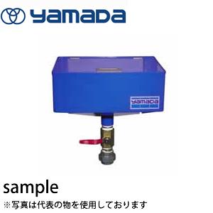 ヤマダコーポレーション オイルドレーンボックス KOD-20